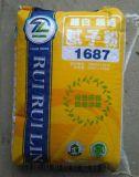 供应合肥精品内墙膩子粉
