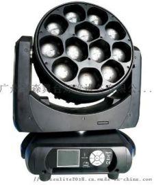 宝森灯光|12*40W 调焦LED摇头染色灯