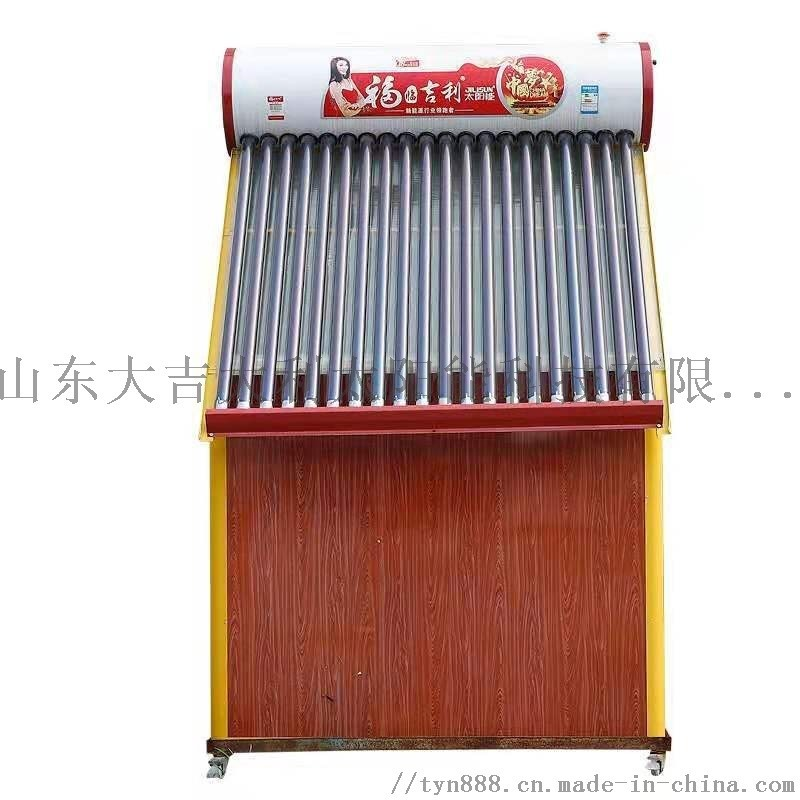 上海室外太阳能热水器一体式浴房厂家直销