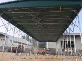 專業定做推拉雨篷活動棚遮陽蓬移動蓬