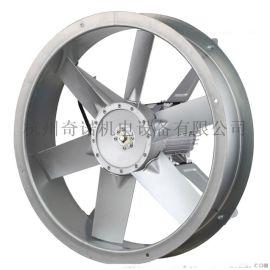 铝合金木材食品烘烤耐高温风机 浙江奇诺耐高温风机