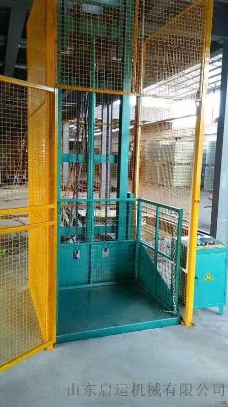 维修货梯仓储升降台启运货梯厂家石家庄市货运电梯定制