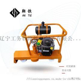 寧德鞍鐵內燃仿形打磨機鐵路專用器材生產廠商