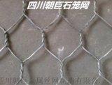 重庆格宾石笼网、重庆石笼网厂家、重庆石笼网箱