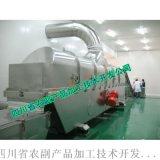 马边乌梅晶生产线,速溶酸梅固体饮料设备