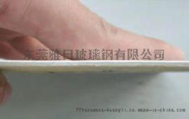 玻璃钢阻燃采光板 东莞阻燃采光板