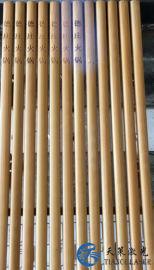 木制品激光镭雕机,竹木筷子商标加工刻字机