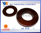 礦機彈簧振動篩彈簧機械設備彈簧碟簧墊片