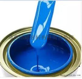 藍寶石藍丙烯酸聚氨酯面漆廠家