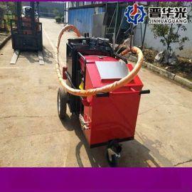 重庆大足县路面灌缝机设施太阳能加热灌缝机效率高