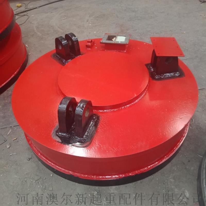 起重电磁吸盘厂家  圆形不消磁电磁铁