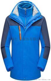冲锋衣定制 男女冲锋衣定做 防寒保暖 两件套冲锋衣