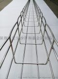 深圳供应机房网格桥架100*100网格桥架现货