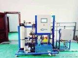 電解鹽消毒設備自來水廠次氯酸鈉發生器