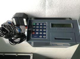 QTDS-100P型便携式超声波流量计