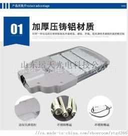 LED路燈節能路燈設計施工維護