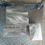 EM38模具鋼板EM38模具鋼精板瑞典進口模具鋼