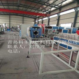 pe给排水管设备  燃气管设备 塑料管材设备