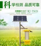 频振式太阳能杀虫灯 太阳能灭虫灯WJ-TSCD