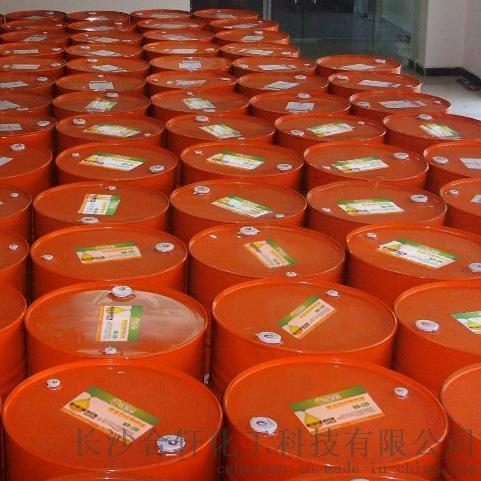 長沙320高溫導熱油批發,廠價直銷,送貨  -合軒