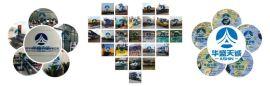 供应青岛到危地马拉圣何塞SAN JOSE夸特扎尔Puerto Quetzal海运集装箱拼箱散杂货开顶框架