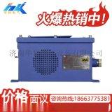 矿山防爆音箱 井下对讲音箱 矿用语音音箱 KXY12矿用本安型音箱
