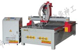 SG--1325单头木工雕刻机制造商供应