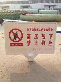 安全警示标志牌  燃气管道标志牌  电缆标志牌