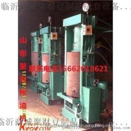 兰州聚财jc500型全自动液压榨油机生产厂家