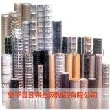 镀锌电焊网,电焊网厂家,安平电焊网