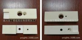 氧化铝陶瓷供应各类型氧化铝陶瓷板、氧化铝陶瓷片 可深度加工