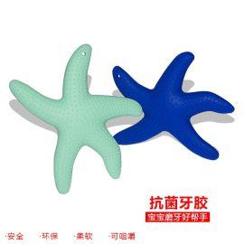 定制混批創意兒童小玩具安全健康寶寶磨牙玩具硅膠嬰兒牙膠吊墜