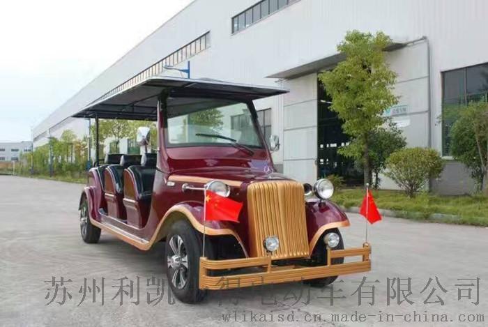 廣東省電動老爺車