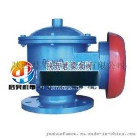 储罐罐顶呼吸阀GFQ-II PN6 防爆阻火呼吸阀  单呼单吸