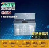 氣體放電NSC9730防眩通路燈