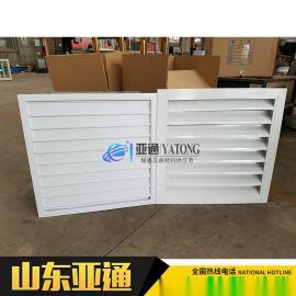 WBXD板壁式轴流风机,防腐方形壁式轴流风机,