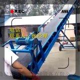 甘肃升降式爬坡运输机   650mm宽皮带机 输送带装车机