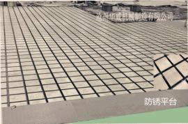 铸铁平板   铸铁平台   T型槽平板   华威