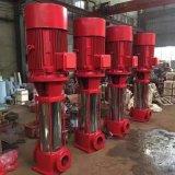 XBD多級消防泵多級離心泵消防栓噴淋泵增壓泵50GDL12-15*2/2.2KW