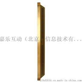 黑龙江液晶多媒体广告机嘉乐互动color
