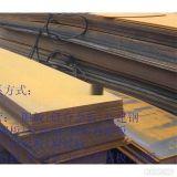 鞍钢产24mm厚的耐磨钢板使用方法