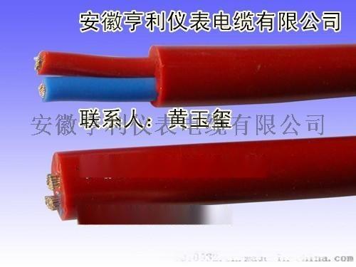 大連阻燃矽橡膠電纜YGCRP