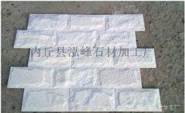 白色文化石批量生产白色蘑菇石外墙砖