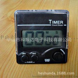 现货方形厨房定时器计时99分59秒倒计时器 冰箱贴提醒器 数显计时