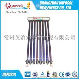 专供出口高品质铝合金工程联箱,工程太阳能集热器