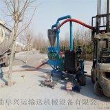 行走式风力收粮机  气力粮食输送设备 上粮倒仓输送机