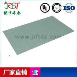 导热矽胶布 耐高压材料 LED导热片 深圳