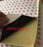 特价出售3M原装进口-3MT015XB-黑色VHB泡棉双面胶