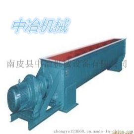 中冶  单轴加湿机粉尘加湿机卧式工业除尘输送喷水搅拌机直销