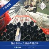 环保低碳SUS316L不锈钢管,国内销售,低碳0.02达标产品